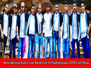 Audio Live Band Live In Hathporuwa 2018 Live Show Image