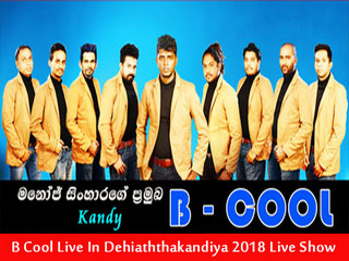 B Cool Live In Dehiaththakandiya 2018 Live Show Image