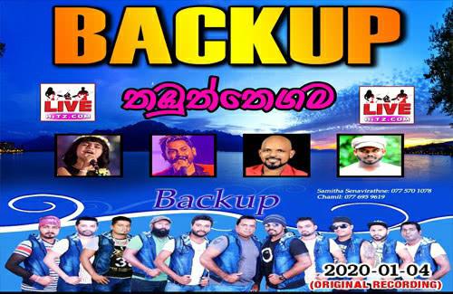 Backup Live In Thabuththegama 2020-01-04 Live Show Image