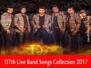 D7th Live Band Songs 2017 Live Show Image