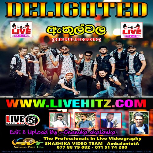 Delighted Live In Athulwala 2020-03-06 Live Show Image