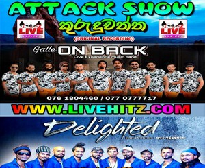 Delighted Vs On Back Live In Kuruduwaththa 2019-08-30 Live Show Image
