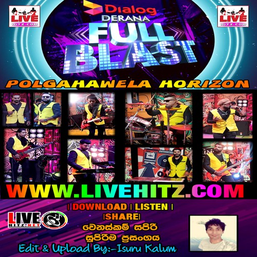 Derana Full Blast With Polgahawela Horizon 2021-06-06 Live Show - sinhala live show