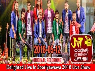 Embilipitiya Delighted Live In Sooriyawewa 2018 Live Show Image