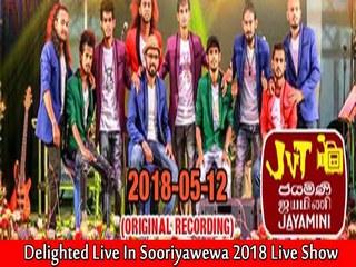 Saman Indika Songs Nonstop - Delighted Mp3 Image