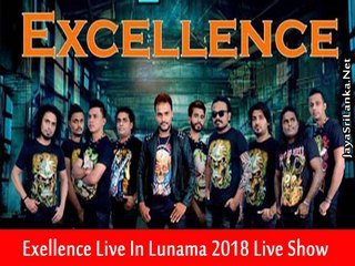 Excellence Live In Lunama 2018 Live Show Image