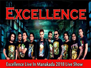 Excellence Live In Manakanda 2018 Live Show Image