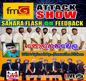 FM Derana Attack Show Sahara Flash Vs Feed Back Live In Polgahawela 2019-08-02 Live Show Image