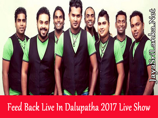 Feed Back Live In Dalupatha 2017 Live Show Image