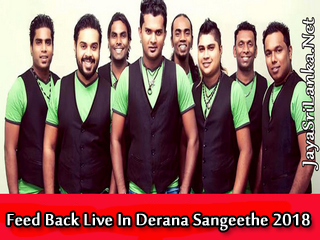 Feed Back Live In Derana Sangeethe 2018 Live Show Image