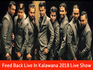 Feed Back Live In Rakwana 2018 Live Show Image