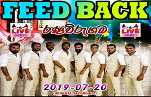 Feed Back Live In Ranavirugama 2019-07-20 Live Show Image