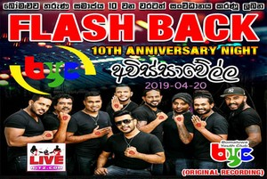 Kapuge Songs Nonstop - Flash Back Mp3 Image