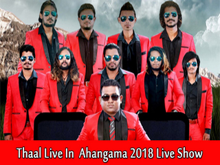 Galle Thaal Live In Ahangama 2018 Live Show Image