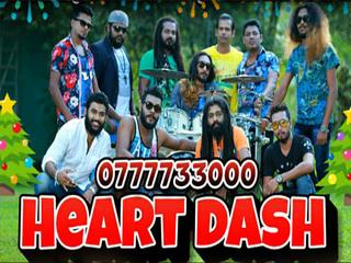 Heart Dash Live In Kithalagamuwa 2018 Live Show Image
