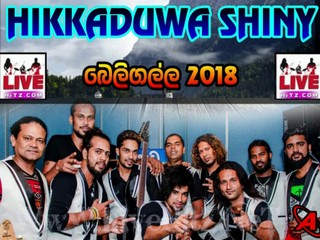 Hikkaduwa Shiny Live In Beligalla 2018-09-07 Live Show Image