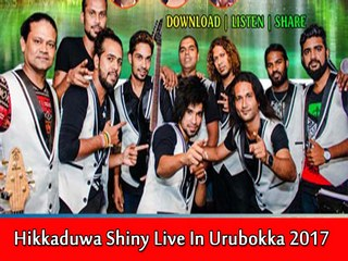 Hikkaduwa Shiny Live In Urubokka 2017 Live Show Image