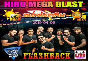 Hiru Mega Blast With Falsh Back Live In Karandeniya 2019-04-06 Live Show Image