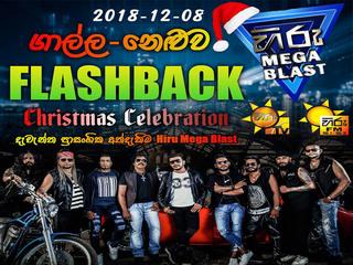 Hiru Mega Blast With Flash Back Live In Nugegoda 2018 Live Show Image