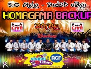 Homagama Backup Live In Oruwala 2019-12-29 Live Show Image