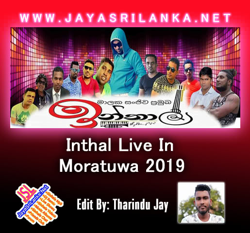 Inthal Live In Moratuwa 2019 Live Show Image