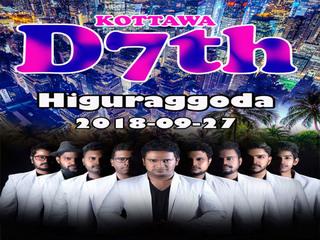 Kottawa D7th Live In  Higurakgoda 2018-09-27 Live Show Image