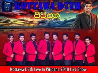 Kottawa D7th Live In Pitipana 2018 Live Show Image