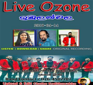 Live Ozone Live In Imbulanwala 2019-04-14 Live Show Image