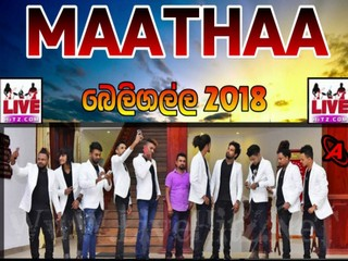 Hindi Song - Maathaa Mp3 Image