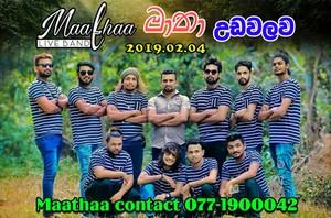 Maathaa Live In Udawalawa 2019 Live Show Image