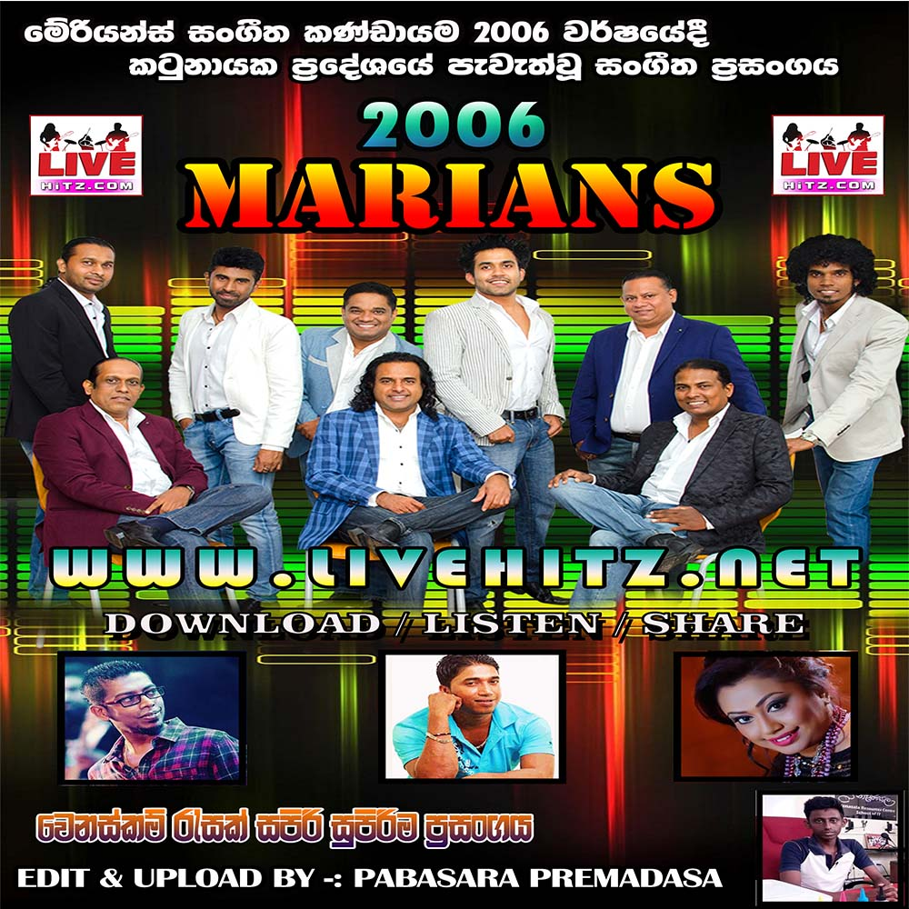 Mariens Live In Katunayake 2006 Live Show - sinhala live show