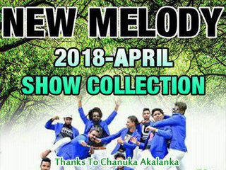 New Melody April Collection 2018 Live Show Image
