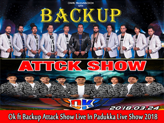 Ok ft Backup Attack Show Live In Padukka 2018 Live Show Image