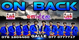 On Back Live In Poddala 2019-03-16 Live Show Image