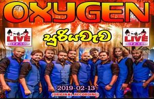 Oxygen Live In Sooriyawewa 2019-02-13 Live Show Image