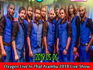Oxygen Live In Thal Aramba 2018 Live Show Image