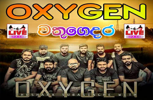 Oxygen Live In Wathugedara 2019-12-31 Live Show Image
