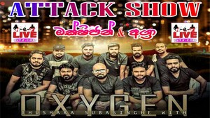 Oxygen Vs Aggra Attack Show Live In Katunayake 2019 Live Show Image