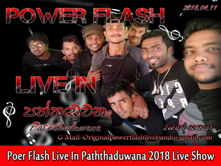 Power Flash Live In Paththaduwana 2018 Live Show Image