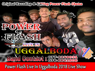 Power Flash Live In Uggalboda 2018 Live Show Image