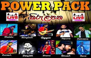 Cool Tempo Nonstop - Power Pack Mp3 Image