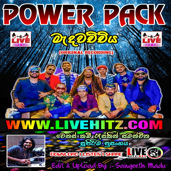 Power Pack Live In Madawachchiya 2020-10-04 Live Show - sinhala live show