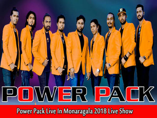 Power Pack Live In Monaragala 2018 Image