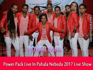 Power Pack Live In Pahala Neboda 2017 Live Show Image