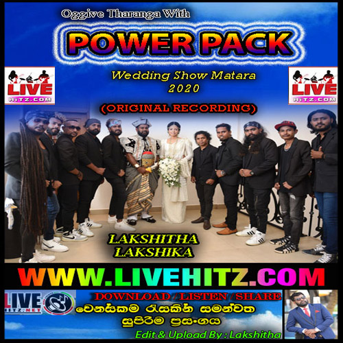 Ussangoda - Power Pack Mp3 Image
