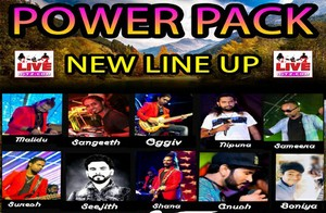 Power Pack New Lineup 2019 Live Show - sinhala live show