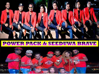 Power Pack Vs Seeduwa Brave Attack Show Live In Nawagaththegama 2018 Live Show Image