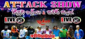 Power Pack Vs Seeduwa Thurya Attack Show Live In Ambalamulla 2019-09-14 Live Show