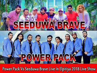 Power Pack vs Seeduwa Brave Live In Elpitiya 2018 Live Show Image