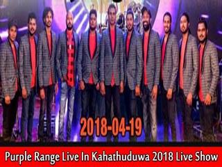 Purple Range Live In Kahathuduwa 2018 Live Show Image